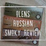 olens, contact lens, lenses, eyes, gray eyes, grey eyes, korea, russian velvet, brown, russian smoky olive, scandi olive